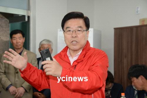 감천녹색희망연합 황세창 회장, 회원들