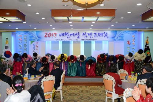 새천년 희망의 땅 예천군여성단체협의회 주최