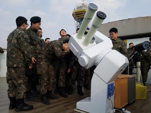 육군 제3260부대 2대대 장병들 예천천문우주센터 견학협조 통해