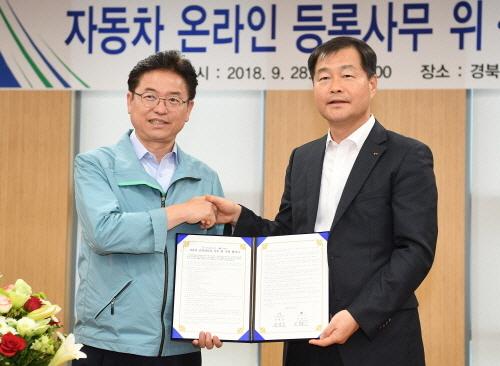 김상동 예비후보 군민화합, 지역발전 위해 자유한국당 깨끗한 경선 앞장설 것 다짐!