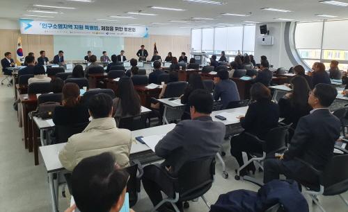 경북도 올해 1월 1일 기준 개별공시지가 열람 및 의견접수(5월 7일까지) 받아!