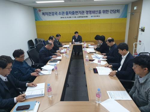 경북도 출자출연기관 감독강화로 이철우 도지사의 도정철학 투영하게 반영할 것!