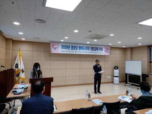 경상북도 9월 1일부터 비사업용 승용차 등록번호 체계 현행 7자리에서 8자리로 변경..