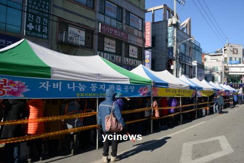 예천군 관내 불교총연합회 주관
