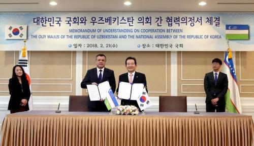 대한민국 국회&우즈베키스탄 의회간 양국 협력 강화 위한