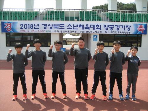 예천초등학교 양궁부