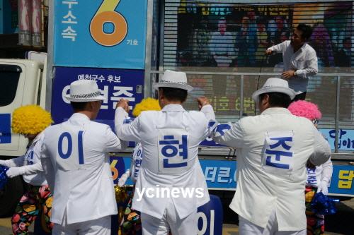 신중양 군의원 후보 이색 선거운동 소식
