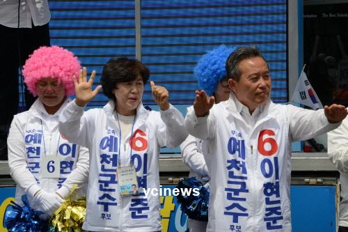 무소속 쓰나미 강하게 불고 있는 예천군수 선거 기호6번 이현준 후보 마무리 유세!