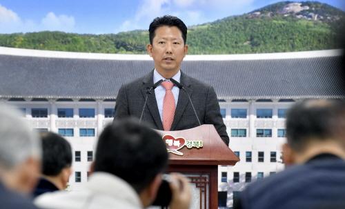 경북․대구 하나 되어 대한민국관광산업의 새 지평 열다...2020 대구.경북 관광의 해!!