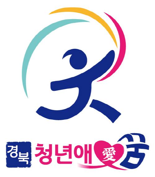 경상북도 청년정책 정체성 담은 청년정책 슬로건