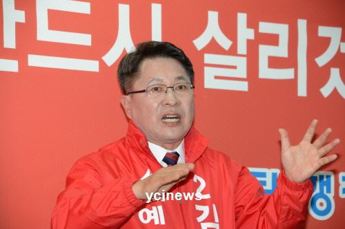 새누리당 최종 대선 후보는? '김관용'