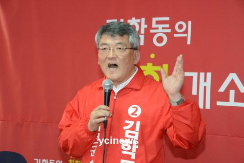 자유한국당 경북도당 공천심사위원회 예천군수 후보자로 김학동 예비후보 확정!!!