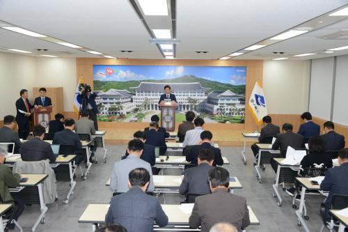 자유한국당 통영시 기초의원 공천자 기호 확정