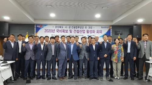 경북도 젊은 직원들이 전하는 도정 톡-톡...이철우 지사님 우린 이렇게 생각해요!