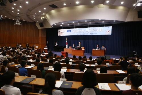 제13회 대한민국어린이국회 개최...전국 250개 초등학생