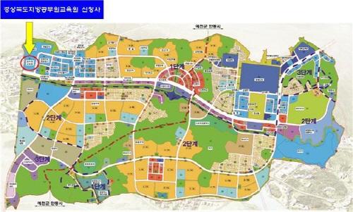 경북공무원교육원 경북도청신도시 이전 2020년 준공 목표로 계획대로 추진 중!!!