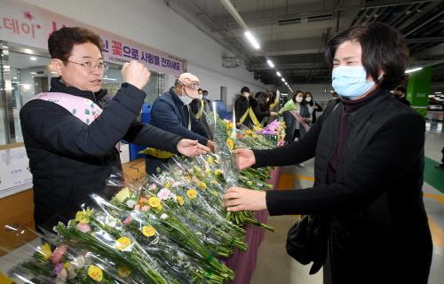 2020 경북도 도민의 안전한 소비경제 생활 위한