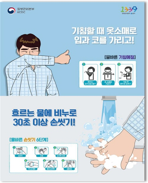 예천경찰서(서장 신동연)에 마련된 폭염대피소에서 막바지 무더위 이겨내세요...