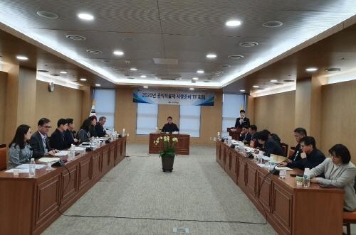 경북소방본부(본부장 남화영) 2020년 300만 도민 안전한 행복시대 위해 최선 다짐!