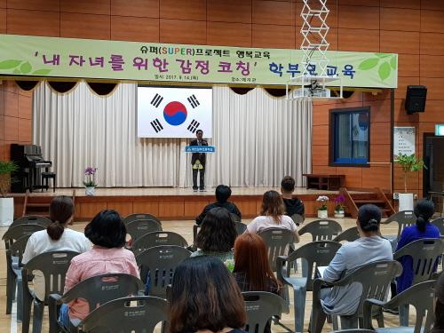 지난 6년 동안 동본1리 부녀회 이끌었던 주영희 회장, 장예진 총무