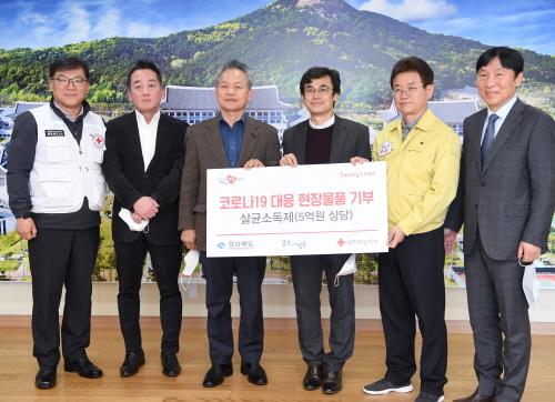 경상북도 신선농산물 수출 역대 최고 실적 달성...전년동기 보다 15.4% 증가!