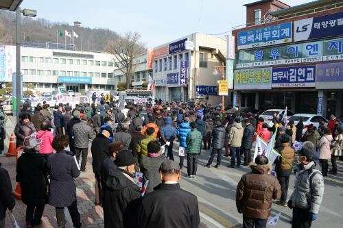 탁핵무효, 국회해산, 종북척결...박 대통령 탄핵 반대 위한