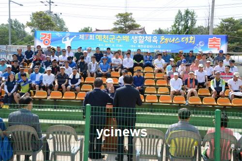 예천군 관내 테니스인들의 큰 잔치