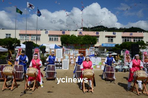 殷豊日新(은풍골 나날이 새로워 지리라)! 은풍면 체육대회 및 화합 한마당 잔치!