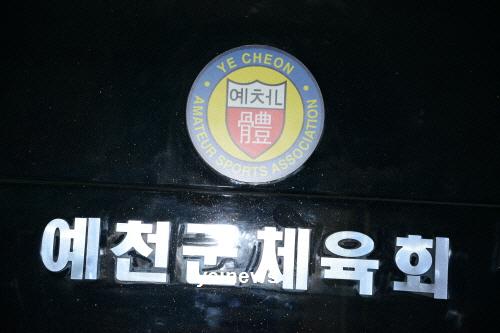 김학동 군수