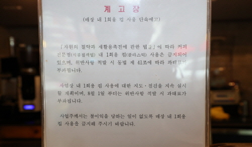 <FONT COLOR=RED>안동, 차량번호판 영치되자 직접 그린 번호판 달고 운행