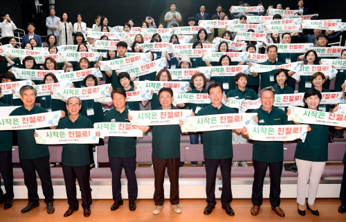 대한산악경북연맹 예천요산회(회장 박재일) 천연기념물 182호 제주 한라산 등반!!