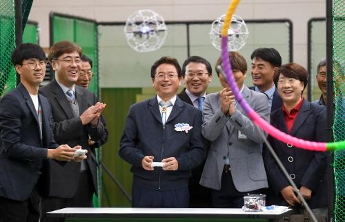 경북 북부권 환경에너지종합타운 준공...11개 시.군 개별처리 보다 100억 원 절감!