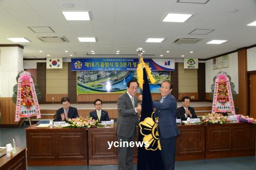 민주평화통일자문회의 예천군협의회