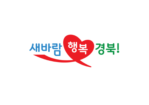 강영구 대표(예천 자동차일번지) 홍준표 자유한국당 대표로부터