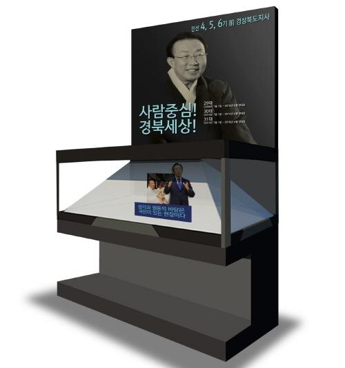 이철우 도지사 경북도청 로비에 이의근․김관용 전 도지사 홍보전시물 설치 제안..