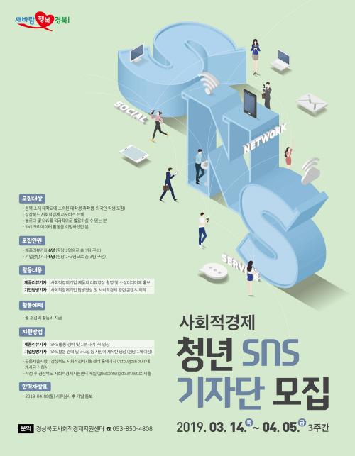 통영 미수공원 어린이 물놀이시설 개장