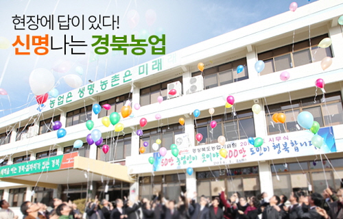 오산 드론페스티벌 '소방안전체험장'