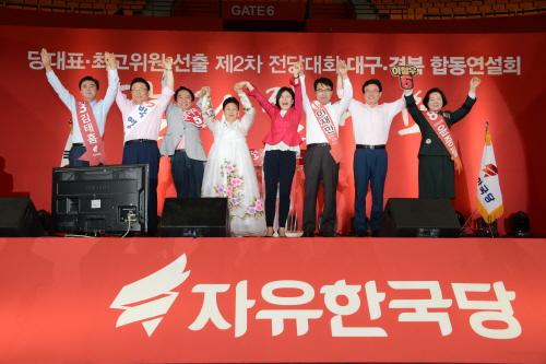 경남도립거창대학 평생교육원,2017년 실버케어전문가(요양보호사) 과정 개강