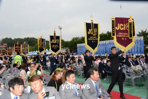 <font color=royalblue face=굴림 size=3>칠곡군민 대통합추진위원회 정기회의 개최