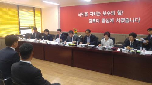 나는 자랑스러운 대한민국 공무원입니다.