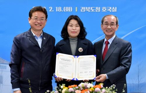 경상북도&아이쿱소비자생협연합회와 손잡고