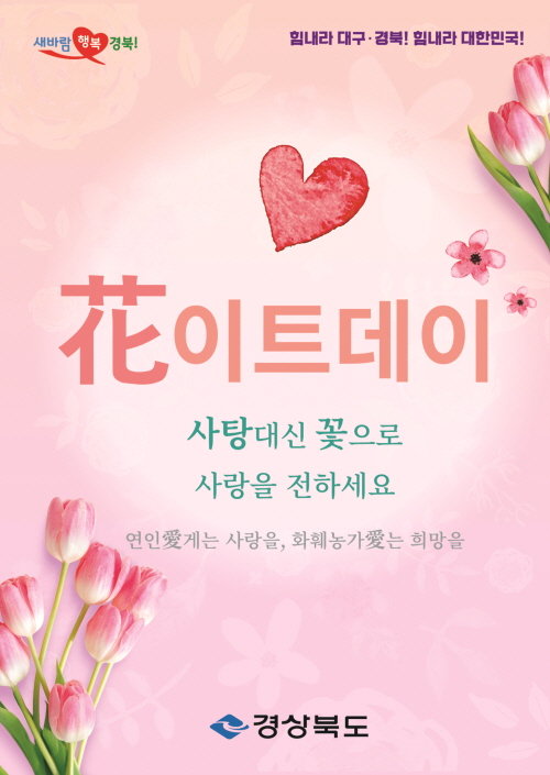 <font color=orangered>문경문화관광재단 주관으로 </font><br><font color=dodgerblue>역광장에서『찌짐막 데이』행사 개최</font>